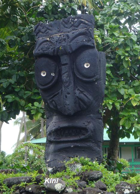 KapohoTiki